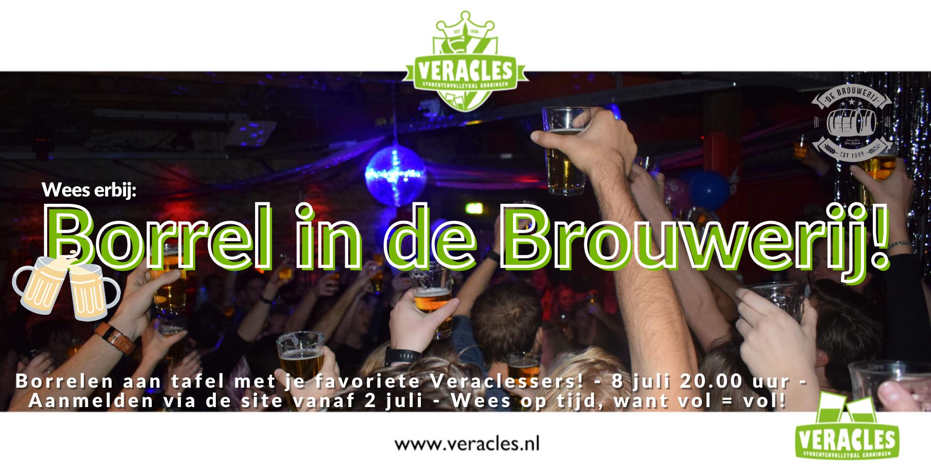 Nog een evenement rijker: 8 juli borrel in De Brouwerij!